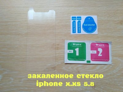 Стекло закаленное на iphone x.xs