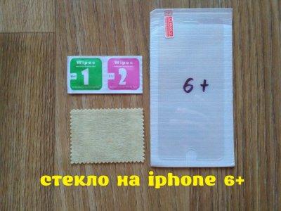Закалённое стекло на iphone 6+ 6 плюс