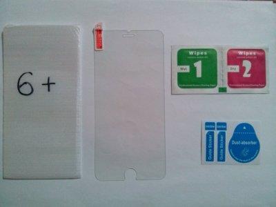 Закалённое стекло на iphone 6+ ( ПЛЮС )