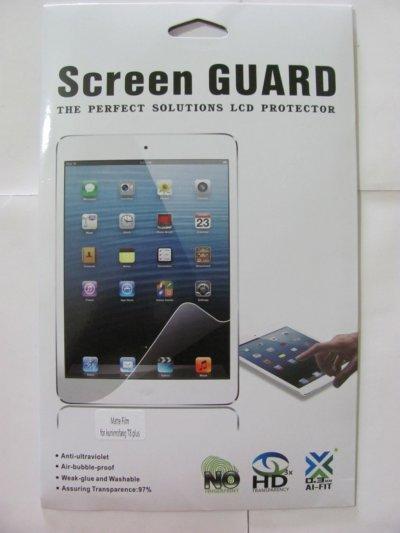"Матовая защитная плёнка для планшета 8"" CUBE T8 всех моделей"