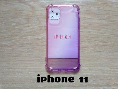 Чехол Бампер на iphone 11