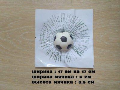Мяч футбольный белый в окне авто наклейка прикол