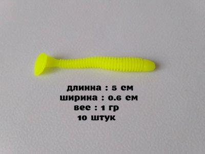 Твистера 10 шт мягкий силикон 5 см.1 грамм