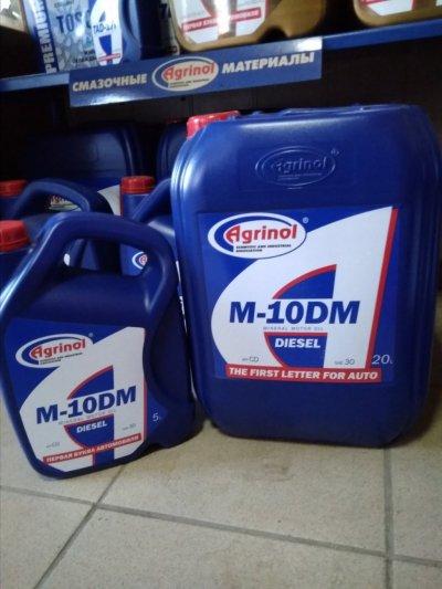 20 л. Моторное масло М-10 дм минеральное Агринол