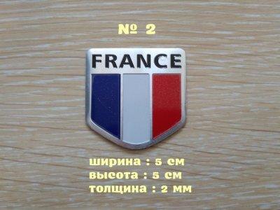 Наклейка Флаг Франция алюминиевая на авто или мото