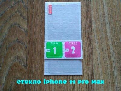 Закаленное стекло на iphone 11 Pro Max
