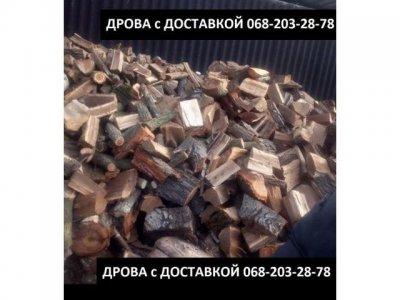 Продам дрова колотые, сухие
