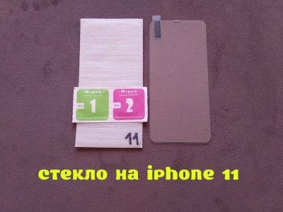 Стекло закаленное на iphone 11