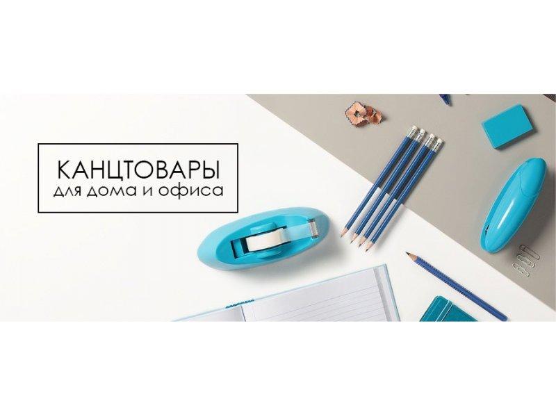Интернет магазин канцтоваров Officea4
