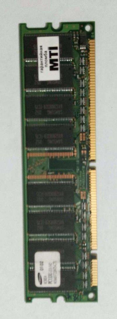 128Mb PC133 Samsung SDRAM Dimm