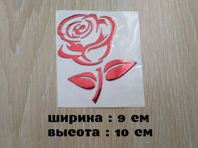 Наклейка на авто Роза Красная выпуклая