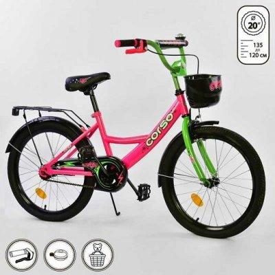 """Детский Велосипед 12, 14, 16, 18, 20"""" дюймов 2-х колёсный"""