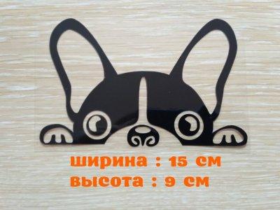 Наклейка на авто Собака Чёрная