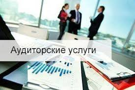 Налоговый Due Diligence (Tax Due Diligence) анализ всех налоговых аспектов бизнеса