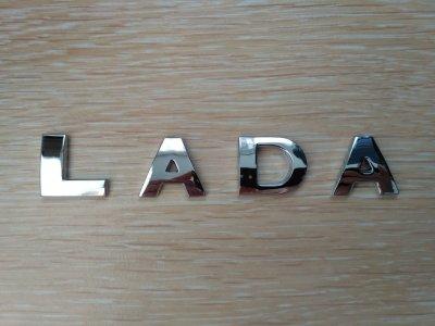 Металлические буквы Lada .лада хромированные на кузов авто