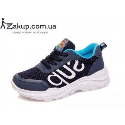 Детская Обувь от Интернет-магазина Zakup.com.ua