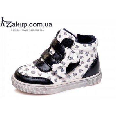 Женская Обувь | Zakup.com.ua