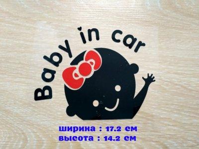 Наклейка на авто Девочка Чёрная с красным бантиком