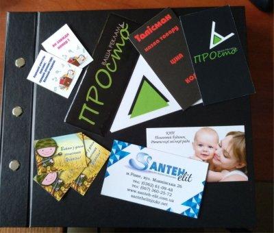 Друк візиток, флаєрів, листівок, буклетів, каталогів, презентерів, календарів, фотографій, наклейок