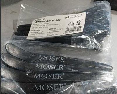 Фирменный зажим для волос Moser 0092-0131