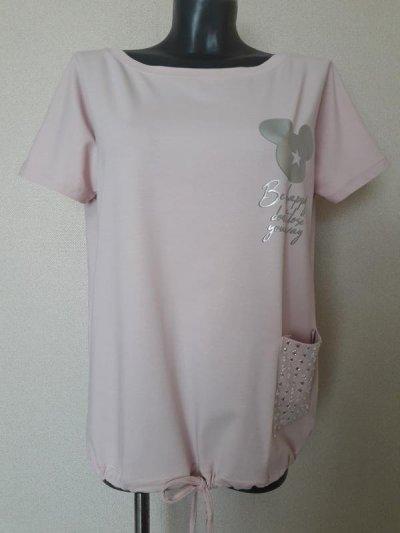 Модная стильная,шикарная футболка-блуза, оверсайз,с эффектной серебристой накаткой