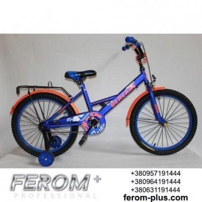 """Велосипед 20"""" GENERAL"""