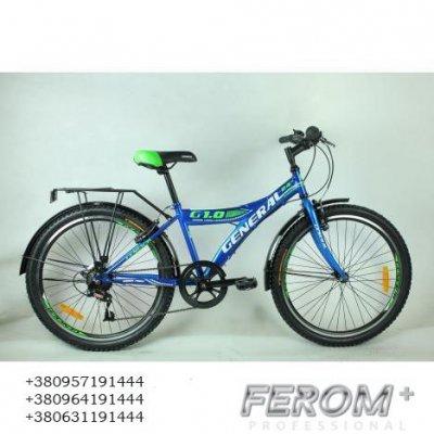 Велосипед 24 GENERAL 1,0 STEEL (7sp)