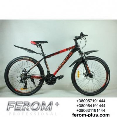Велосипед 26 GENERAL 9,0 ALLOY Ferom+