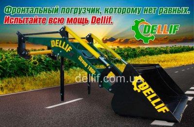 Кун на трактор МТЗ-80, 82, 892, 920 ,1025 - Деллиф Стронг 1800