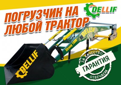 Кун на трактор МТЗ_80, 82, 892, 920, 1025, ЮМЗ, Т-40