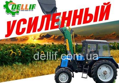 Погрузчик на трактор МТЗ, ЮМЗ, Т-40 - Деллиф Стронг 1800
