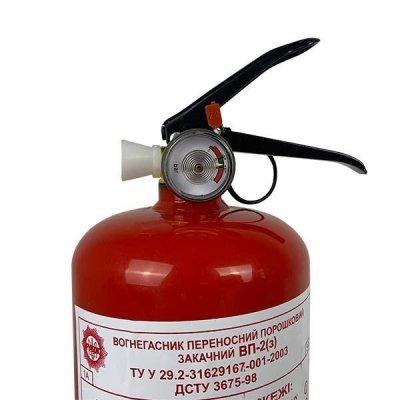 Огнетушители по оптовым ценам со склада. В наличии - доставка по всей Украине