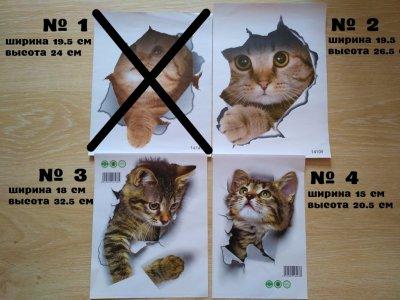 Наклейки котики для детской комнаты