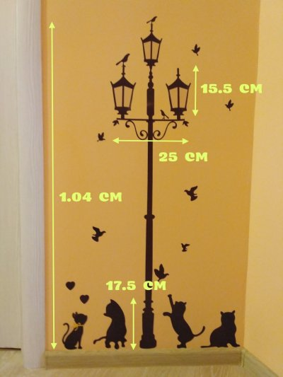 Наклейка на стену фонарный столб и котики ,холодильник, шкаф, тумбочки