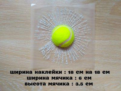 Наклейка на авто Мячик Теннисный в окне, наклейка прикол