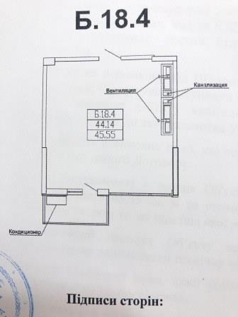 Продам 1-но комнатную квартиру в НОВОМ доме!