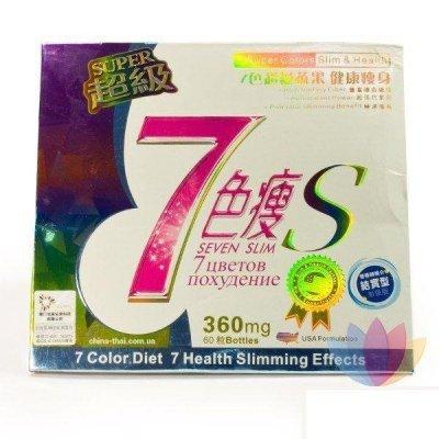 Мощный Диетический Комплекс 7 Slims - 7 Цветов Похудения