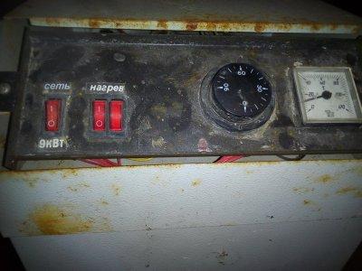 Напольный электрический котел 9кВт