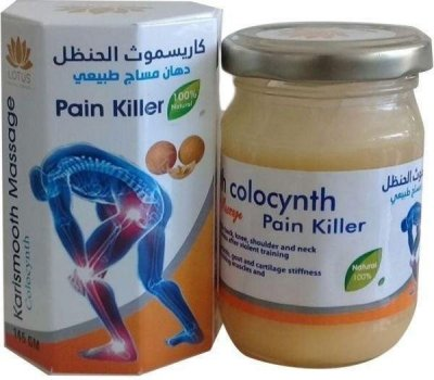 Organica Massage Colocynth Pain Killer, Египет - бальзам для суставов от мышечной боли