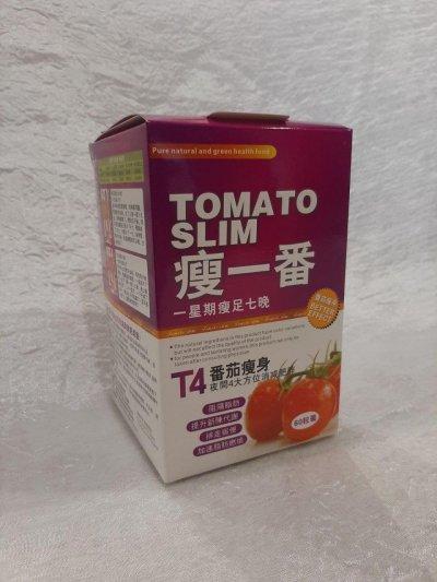 Tomato Slim, Томат Слим, 10 капс - уверенное похудение, вывод токсинов, нормализация давления