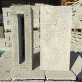 Продам стеновые блоки