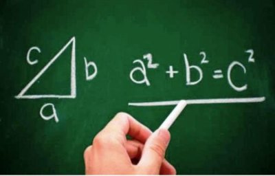 Репетитор по математике, информатике, физике Одесса