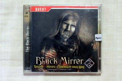 Игровой диск Черное зеркало