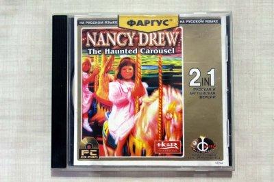 Игровой диск Нэнси Дрю: Заколдованная карусель