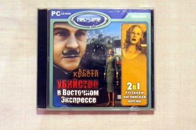 Игровой диск Убийство в Восточном Экспрессе