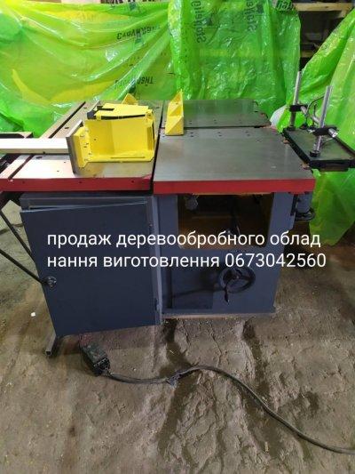 Деревообробне обладнання комбіновані к 40