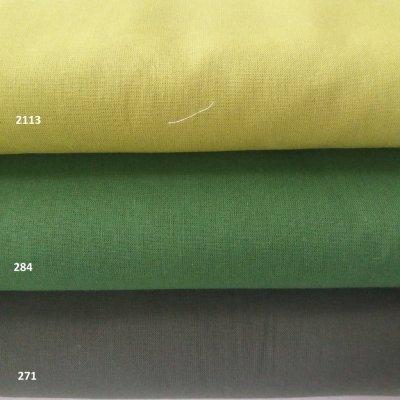 Однотонные ткани в ассортименте
