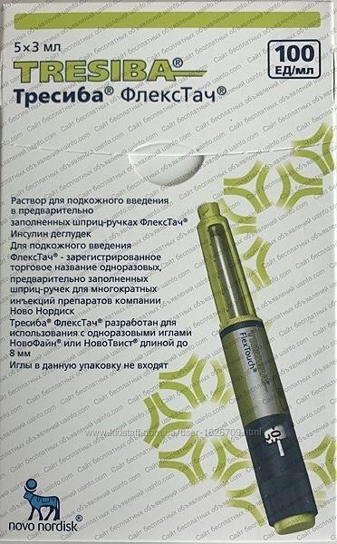 Тресиба флекстач шприц ручка инсулин Срок годности 10.2021 г. Постоянно в наличии. 250 грн