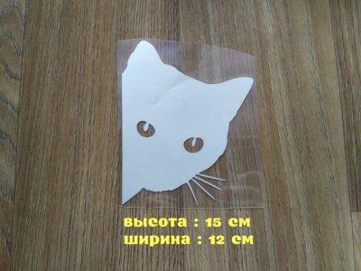 Наклейка на авто Кот Белая светоотражающая