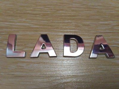 Буквы LADA Металлические на кузов авто